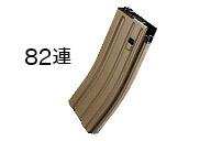 電動ガン M4 HK416 Mk18 スペア マガジン