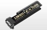 7.2V マイクロ500 バッテリー 変換 東京マルイ 電動ガン ハンドガン