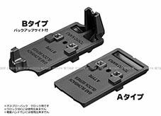 マイクロ プロサイト マウント 東京マルイ