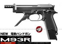 M93R 電動ガン 電動ハンドガン 東京マルイ