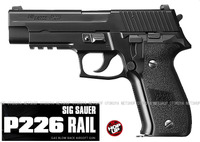 ガス SIG P226 レイル ブローバック 東京マルイ