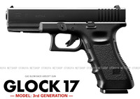 ガス グロック17 GLOCK17 ガスブローバック 東京マルイ