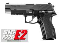 ガス P226E2 SIG ブローバック 東京マルイ