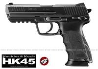 ガスガン ブローバック HK45 東京マルイ