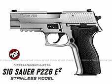ガス シグ P226E2 ステンレス マルイ ブローバック