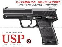 ガス USP フルサイズ 東京マルイ ブローバック