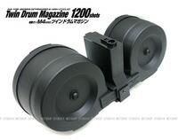 M4 電動ガン 1200連 ツインドラム マガジン 東京マルイ