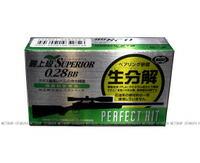 BB弾 最上級 スペリオール 0.28g 東京マルイ