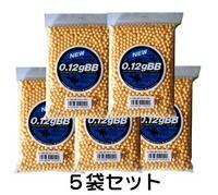 ミニ電動ガン対応 0.12g BB弾 1000発 東京マルイ