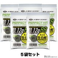酸化型生分解 バイオ BB弾 0.12g 東京マルイ