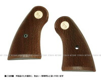 パイソン 木製 ウッド グリップ タナカワークス