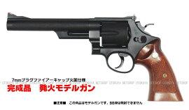 モデルガン 発火 M29 タナカワークス