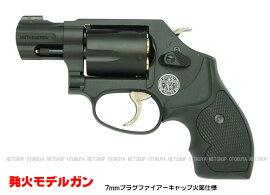 発火 モデルガン M&P 360 セラコートフィニッシュ タナカ