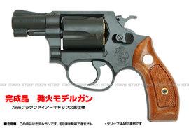 M36 モデルガン タナカワークス