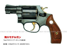 モデルガン 発火 M36