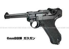 ガスガン ブローバック ルガー P08 タナカワークス