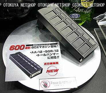 おとく屋 エアガン 電動ガン ネットショップ 新発売 ホビーショー