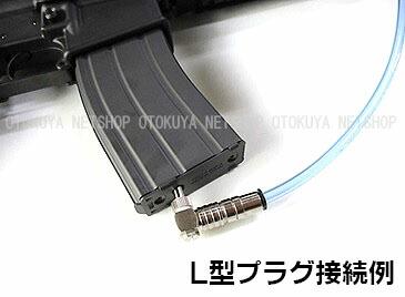 外部ソース化 サンプロ カスタム コネクタープラグ