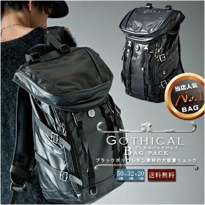 アルテミスクラシック Artemis Classic ゴシカルバッグパック ACBG0022