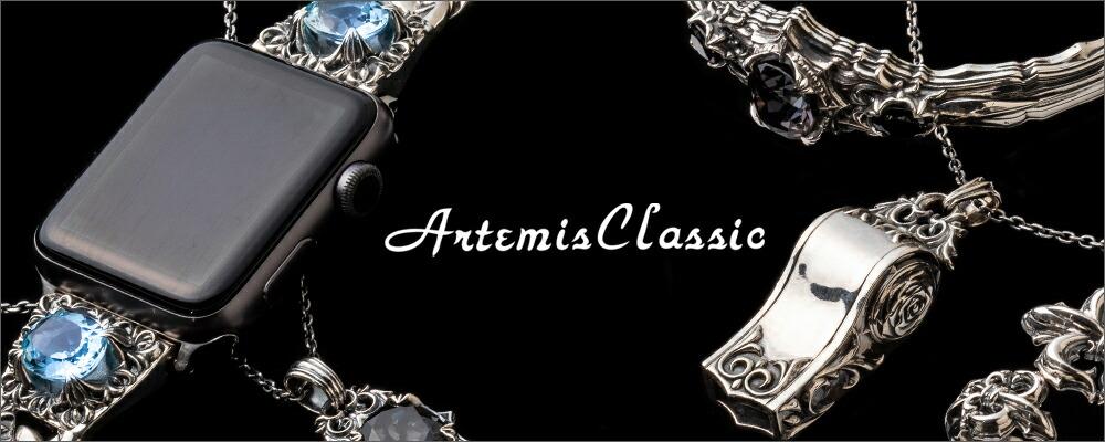 Artemi Classic/アルテミスクラシック