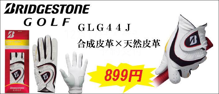 GLG44j