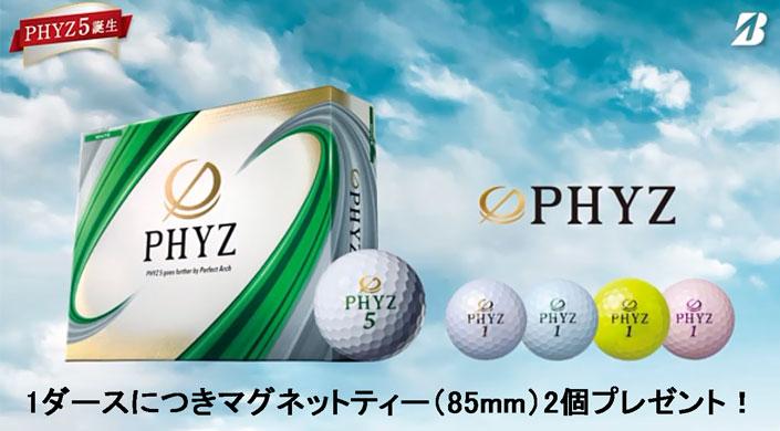 PHYZ5