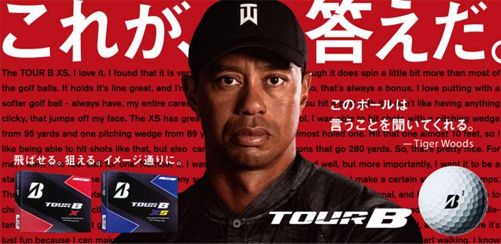 TOUR B X/XS