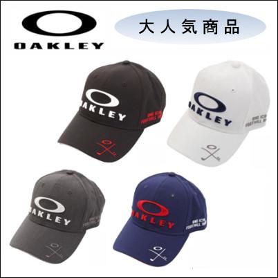 oakley2019cap