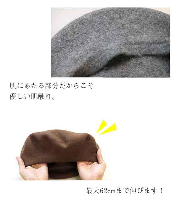 帽子 ベレー