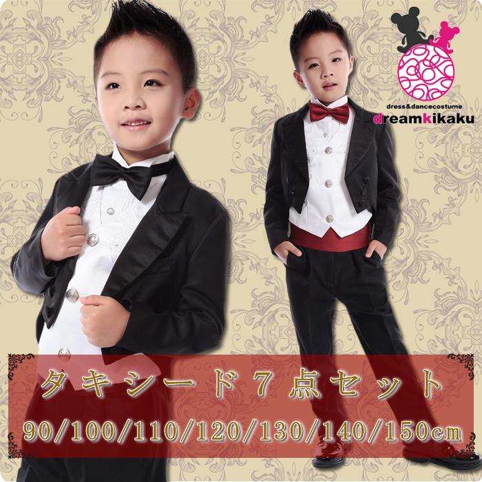 11162b5426d84a Material. Polyester. Features. Boys Tuxedo luxury 7-piece sets adjustable  pants