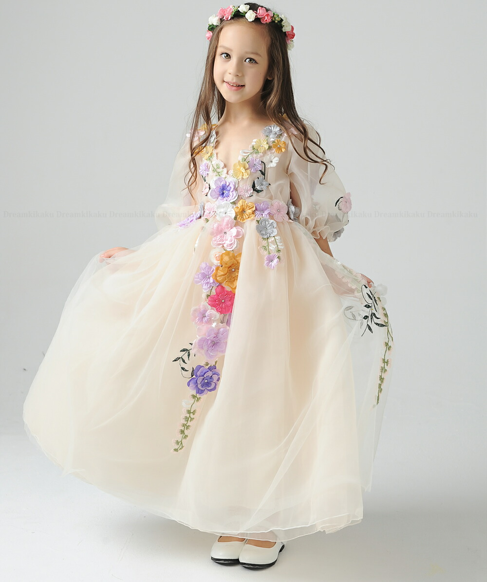 Children dress presentation children dress kids dress children wedding  presentation 753 dress kids formal children formal tiara kids dress  children