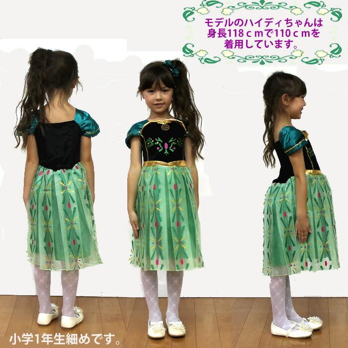 アナと雪の女王風ドレス子供こどもドレスキッズドレス子供フォーマルティアラ結婚