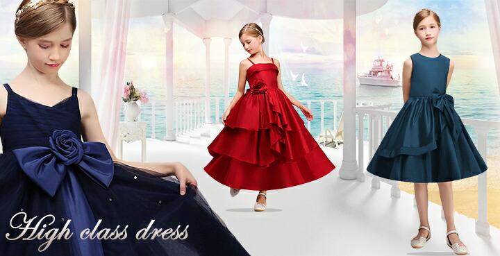 新作お子様ドレス