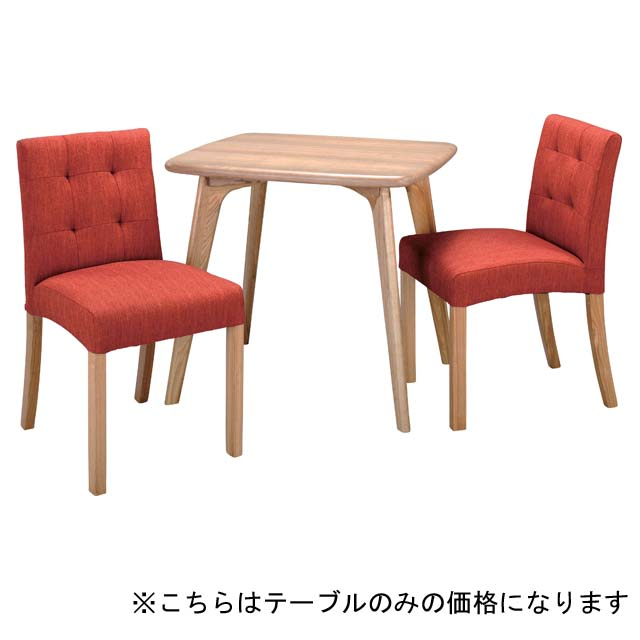 Rakuten Global Market: Wooden Dining Table