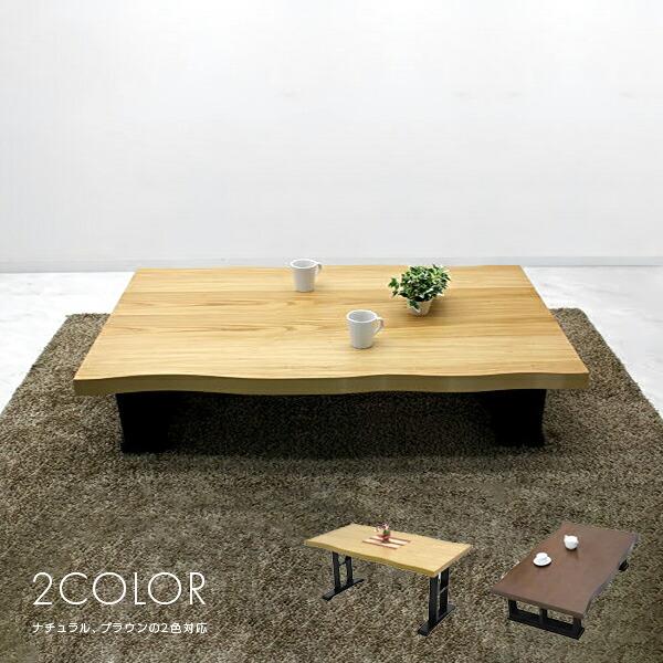 ia-kamogawa-004