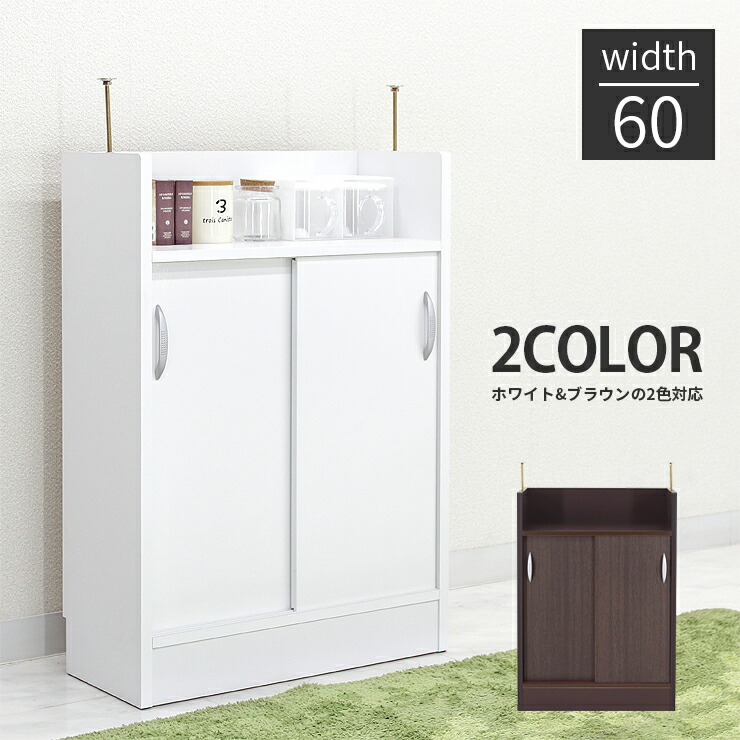 Woodylife The 60 Cm Wide On The Left Side White White Wooden Simple