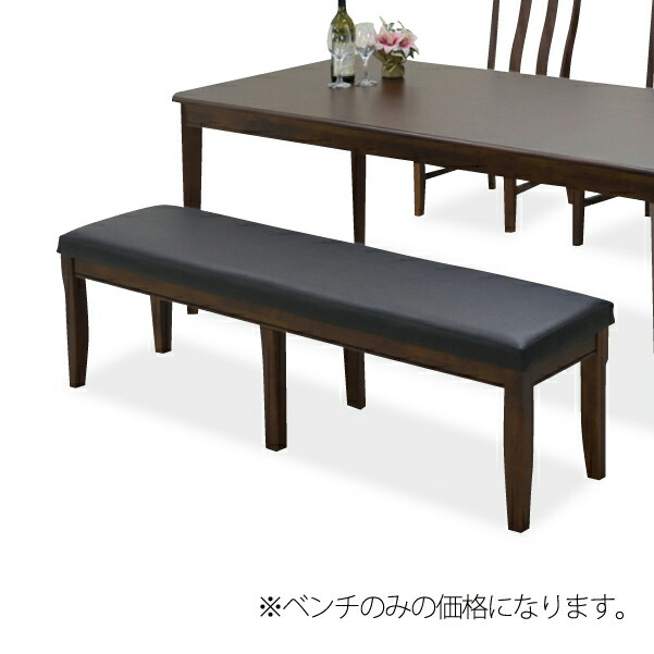 Dining Bench Chair Width 155 Cm Brown Wooden Asian Two For People Seat Type