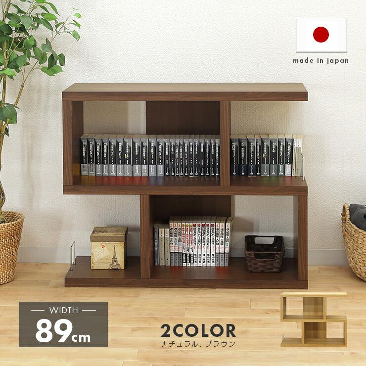 open shelf bookcase designs dreamrand rakuten global market open rack shelf completed width