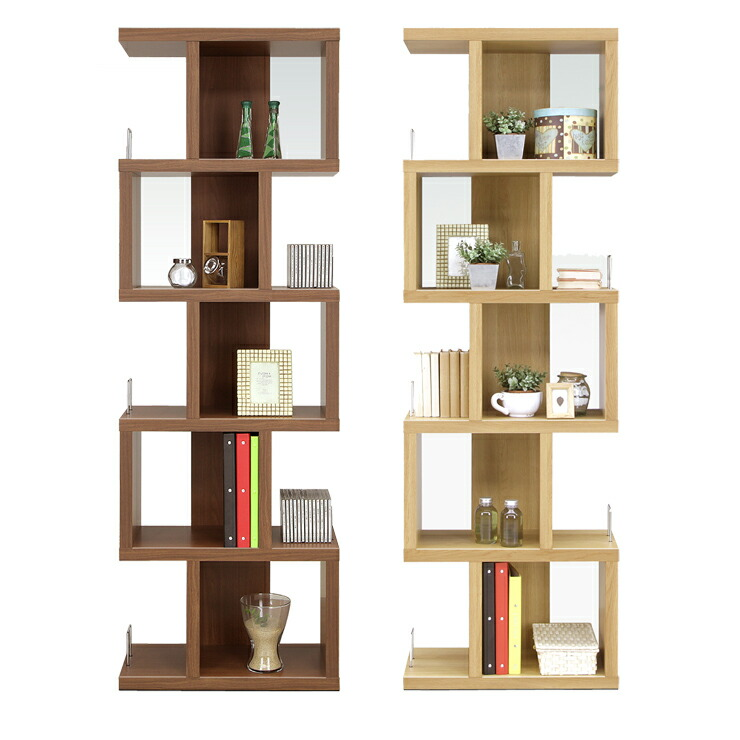 Open Rack Shelf Completed Width 60 Cm Brown Wood Modern Living Room Storage Furniture Ornament Shelves
