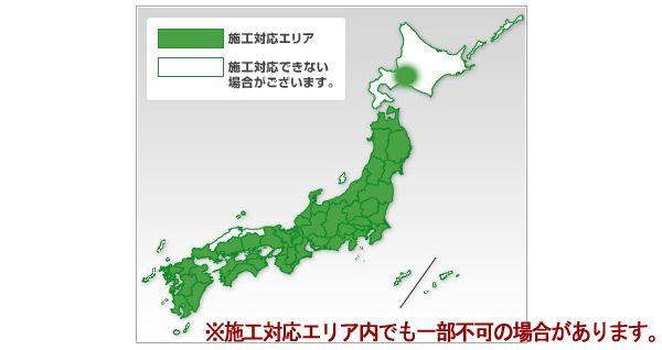施工可能地域地図