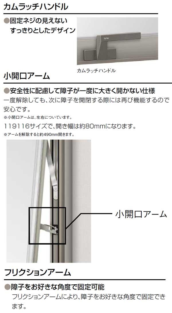 大型スクエア窓説明1
