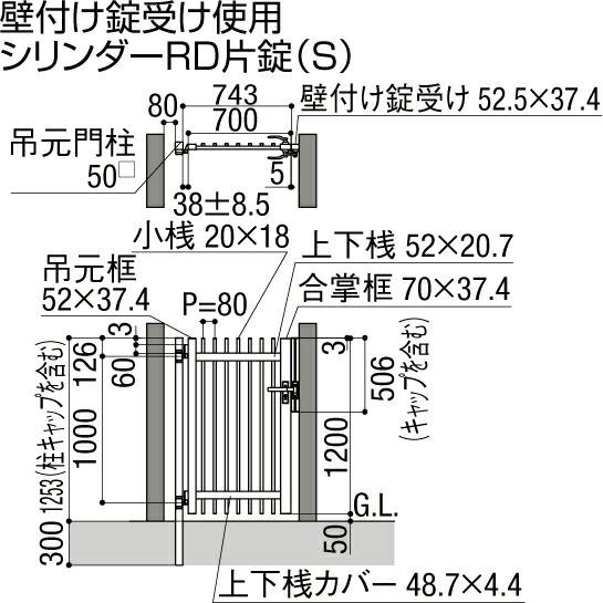 アーキカットAタイプ寸法図2
