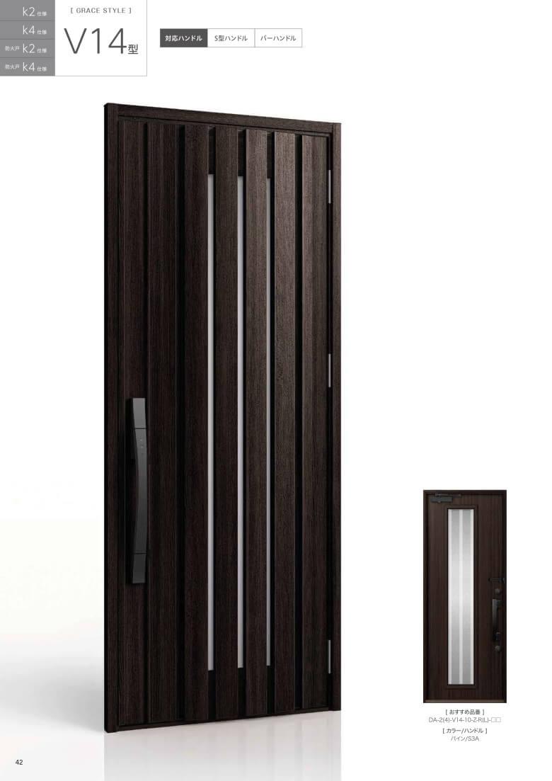 リクシルの玄関ドアDA V14型デザイン