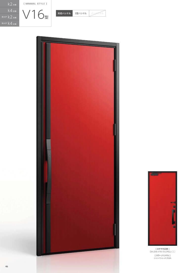 リクシルの玄関ドアDA V16型デザイン
