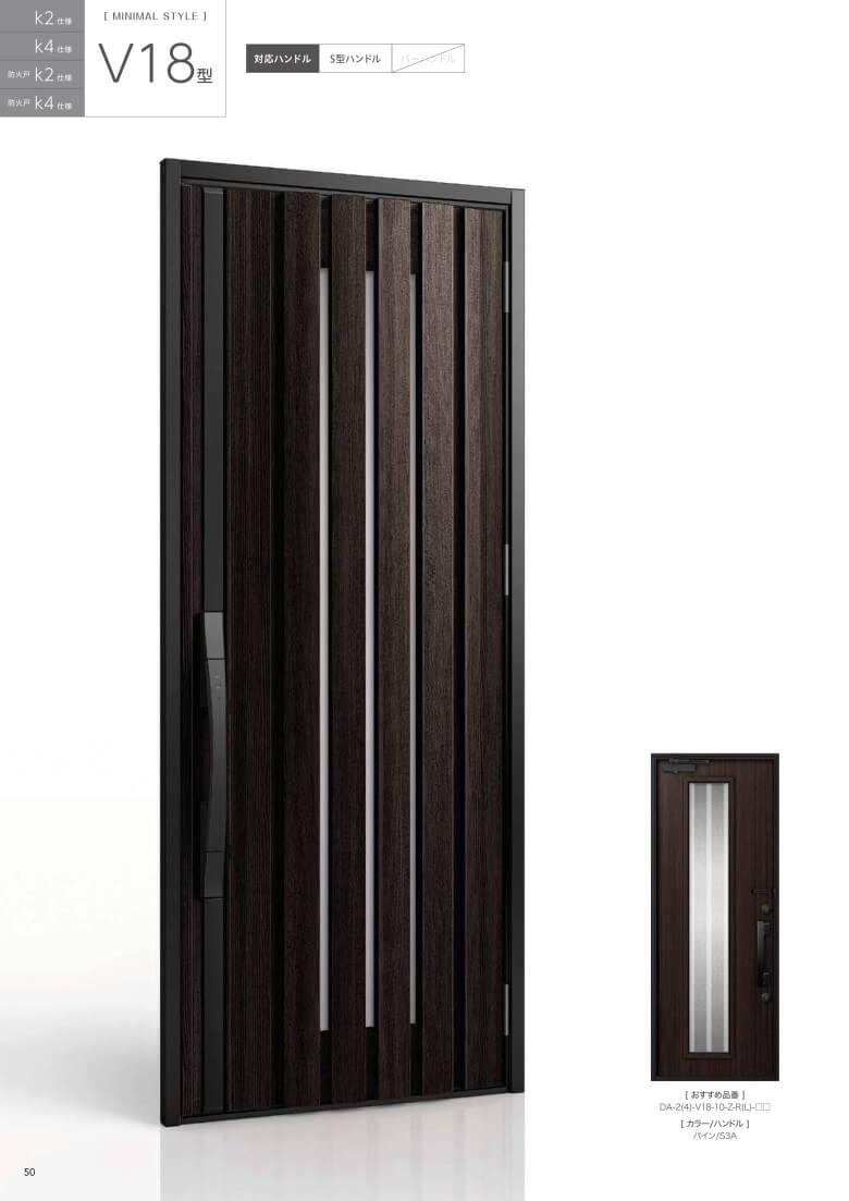リクシルの玄関ドアDA V18型デザイン