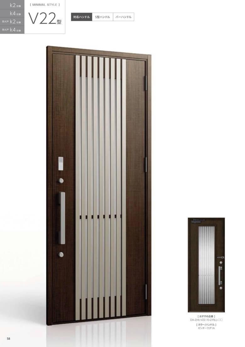 リクシルの玄関ドアDA V22型デザイン