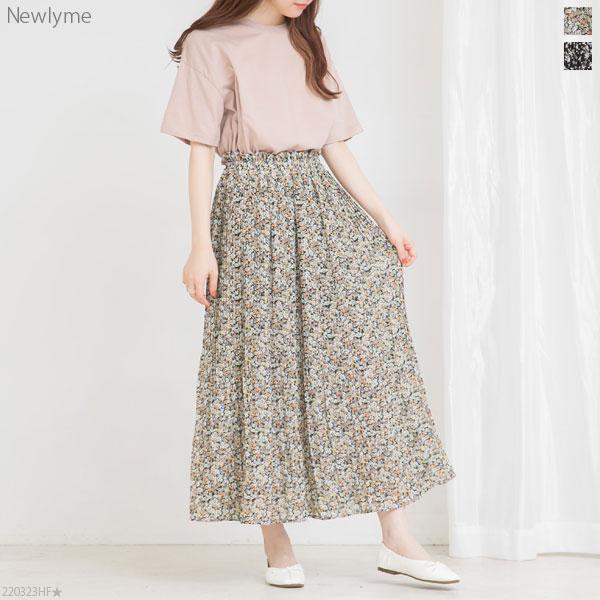 花柄ケシプリーツスカート