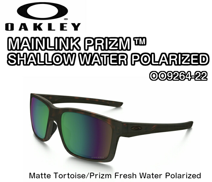 feb565894a Oakley Mainlink Prizm Shallow Water - Bitterroot Public Library