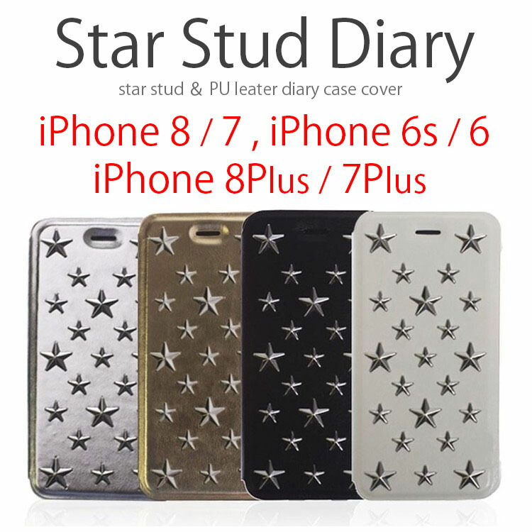 ee1ac4bcbe iPhone7 iPhone7Plus iPhone6s iPhone6 ケース Star Stud Diary スター スタッズ 手帳型 ケース  カバー for iPhone 7 iPhone 7 Plus iPhone 6s iPhone 6 アイフォン 7/ ...