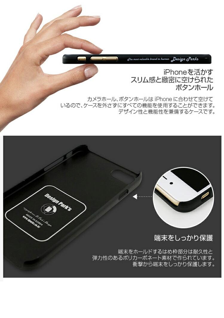 お取り寄せ iPhoneSE (第2世代/4.7inch/2|nuna【ポンパレモール】
